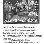 Arti Ascoltate, Arti Scritte, Arti Scarabocchiate